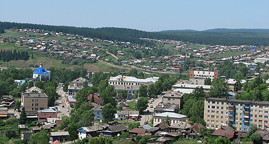 Нязепетровск