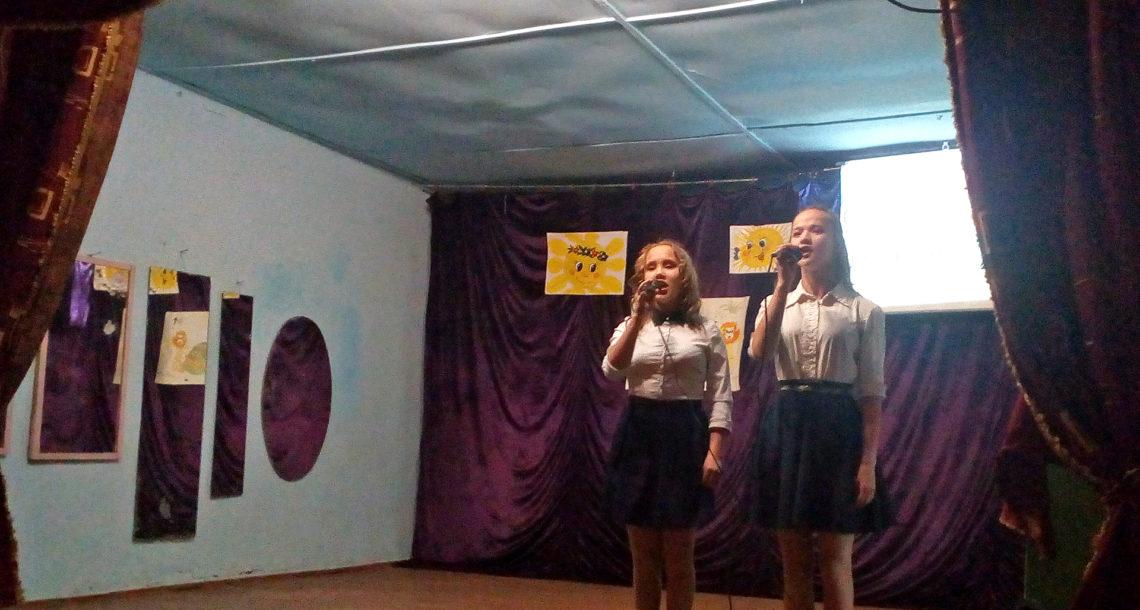 Конкурс «Споем дуэтом!» в д. Ташкинова Нязепетровского района