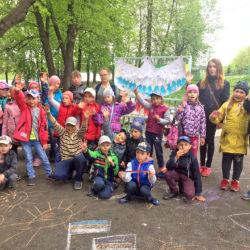 В Нязепетровске в День России прошла акция
