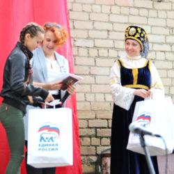 Южным жителям Нязепетровска вручили паспорта