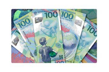Жители Нязепетровска могут получить памятные банкноты