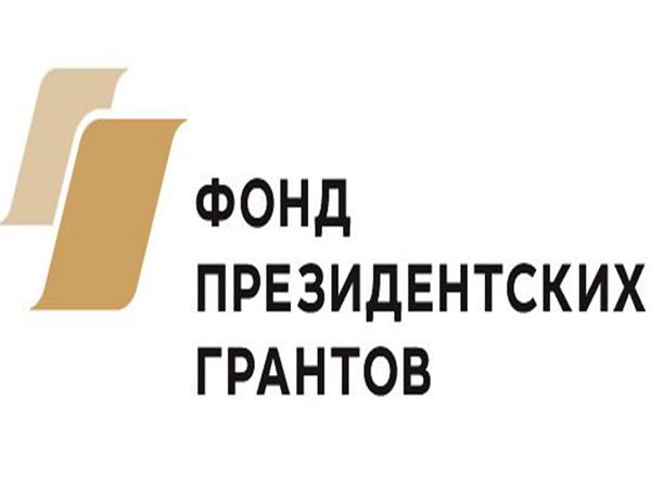 Организации Нязепетровского района могут получить грант