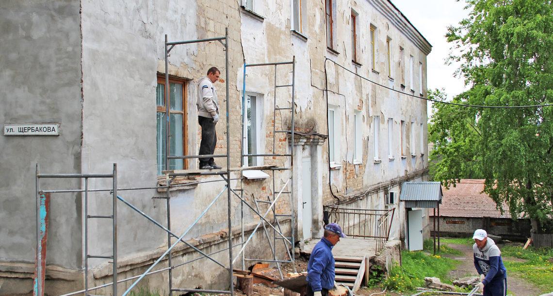 Фасад дома №4 по ул. Щербакова в Нязепетровске наконец-то отремонтируют