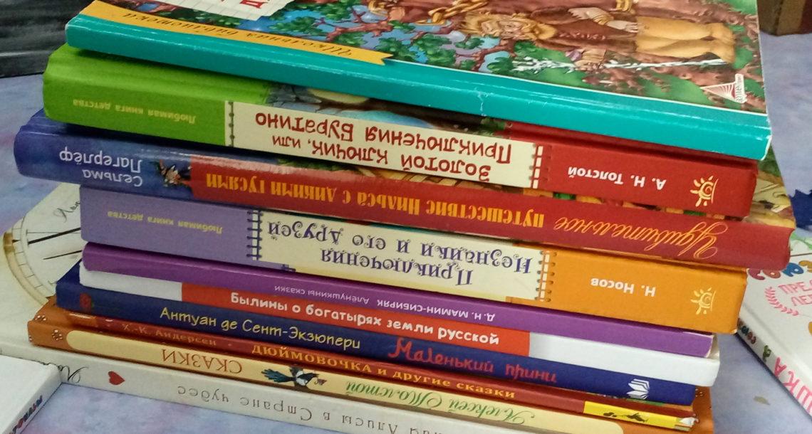 Конкурс для юных читателей из Нязепетровского района