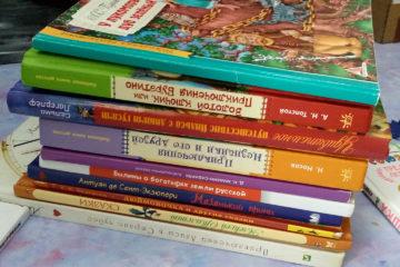 Детская библиотека принимает подарки