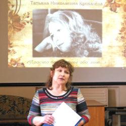 В Нязепетровске пройдет литературный конкурс