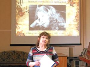 О.В. Бычкова, победитель конкурса чтецов в Нязепетровске