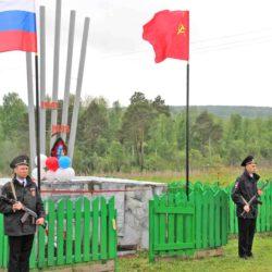 В деревне Постникова Нязепетровского района открыли памятник героям войны