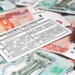 Жителей Нязепетровского района ждет увеличение госпошлин