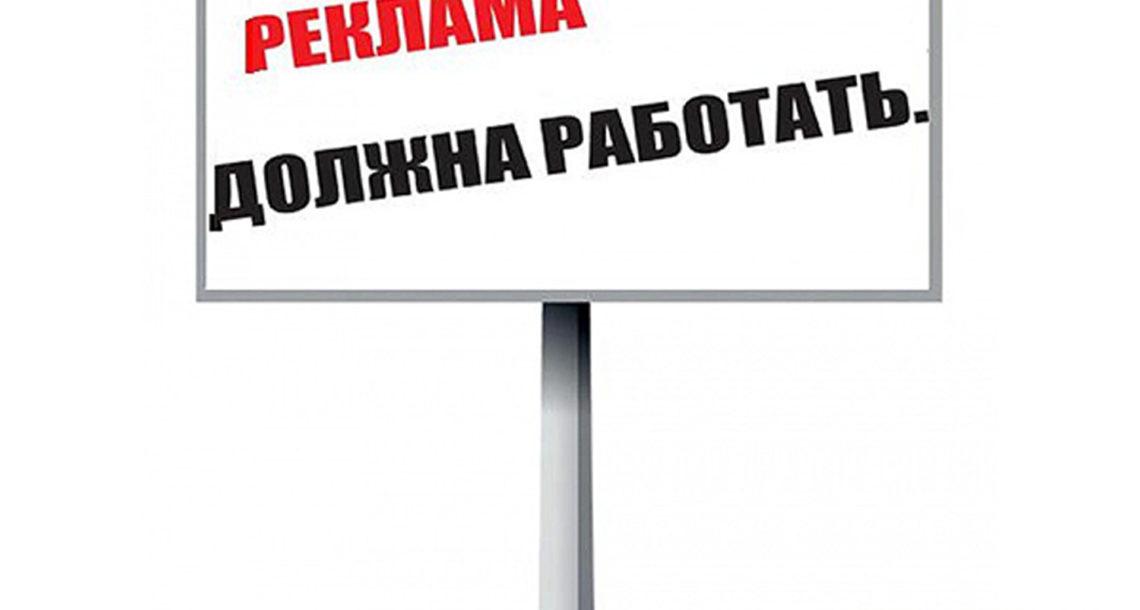 разместить реклама в газете «Нязепетровские вести»