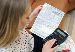 Жители Нязепетровска заплатят за свет по-новому