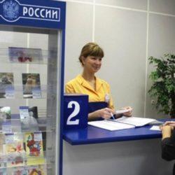 Жители Южного Урала экономят время на почте