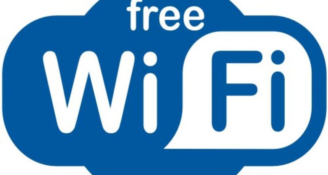 В Нязепетровском районе действует беспроводной интернет