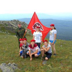 Юнармейцы из Нязепетровска на горе Нургуш