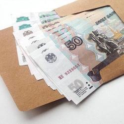 Жителям Нязепетровска напомнили о плюсах «белой» зарплаты