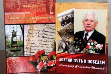 Редкие книги появились с библиотеке Нязепетровска
