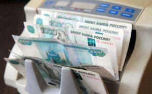 В Нязепетровском районе 13 злостных неплательщиков налогов