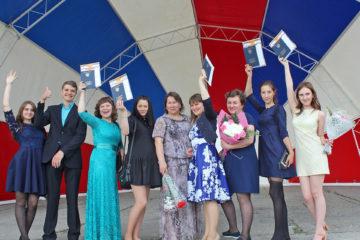 Выпускной студентов филиала КПГТ в Нязепетровске