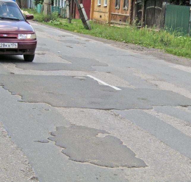 Ул. Ленина в Нязепетровске