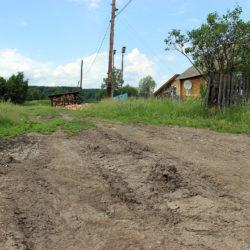 Дорога в Нязепетровске