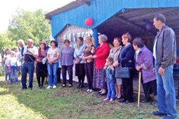 Праздник в селе Калиновка Нязепетровского района