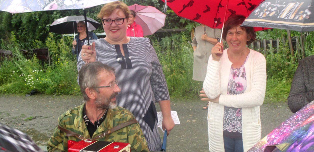Праздник добрых соседей в Нязепетровске