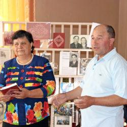 Презентация книги Ш.Ф. Фатыхова в Нязепетровске