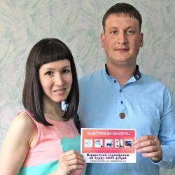 Семья Сметаниных из Нязепетровска