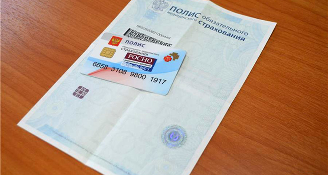 Жителям Нязепетровского района полис в дороге не помешает