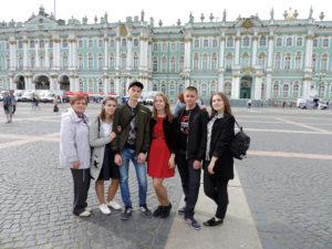 Ребята из Нязепетровского района в Петербурге