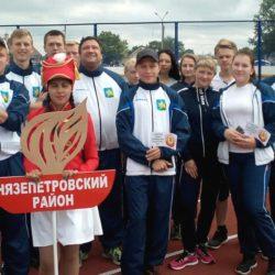 Спортсмены Нязепетровского района