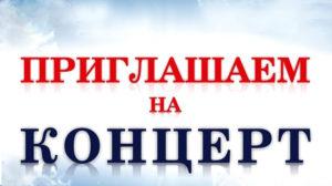 Ансамбль «Нестеряночка» из Нязепетровского района