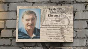 : Лучшие спортсмены Челябинской области