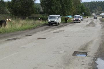 Дороги в Нязепетровске