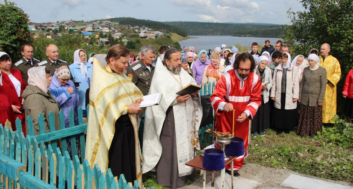 Гора Шиханка в Нязепетровске