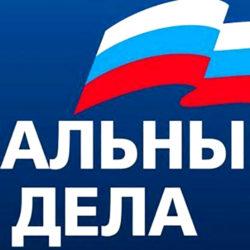 Школа в с. Арасланово Нязепетровского района