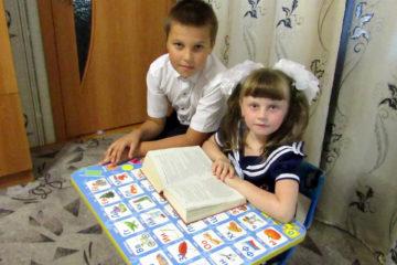 Семья Шадриных из Нязепетровска
