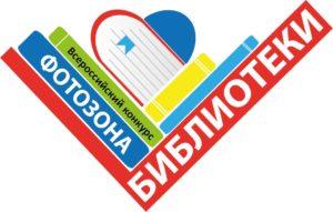 Библиотеки Нязепетровского района