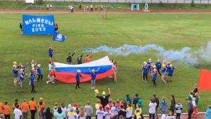 Ребята из Нязепетровска отдохнули в лагерях