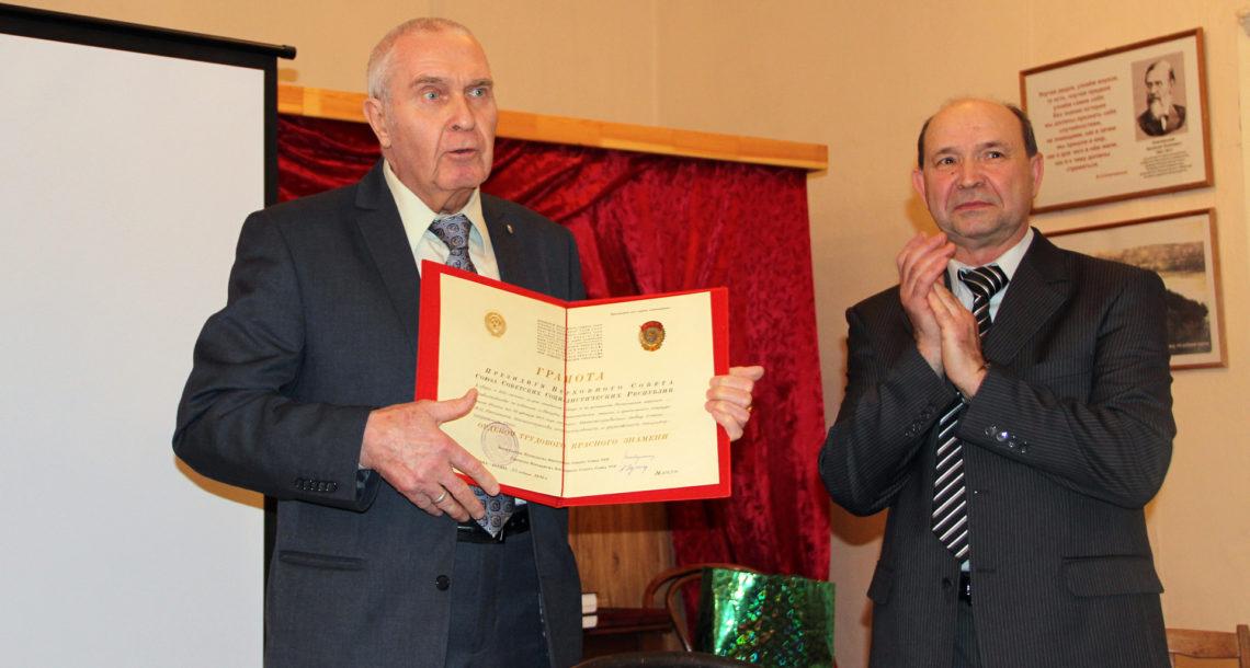 Б.К. Барыкин, почетный гражданин Нязепетровска