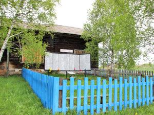 Д. Калиновка Нязепетровского района
