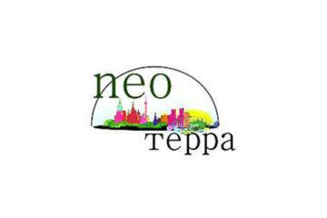 Конкурс для молодежи Нязепетровска