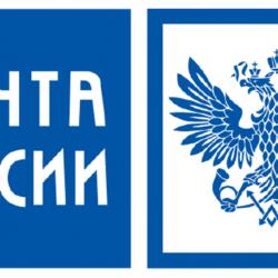 Почта в Нязепетровске