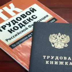 Более 7 тысяч мошенническим путем получил житель Нязепетровского района