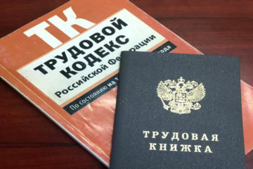 Ситуация на рынке труда Нязепетровского района