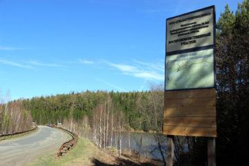 Водохранилище в Нязепетровском районе