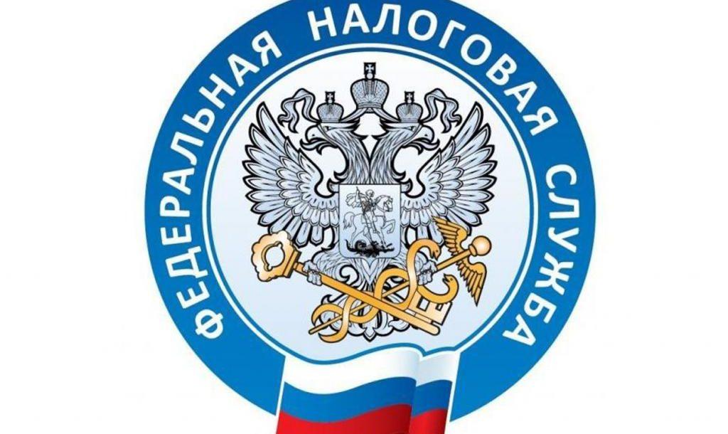 Граждане Нязепетровска получили квитанции изналоговой за2017 год