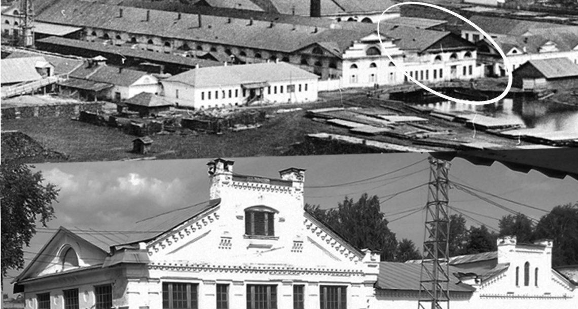 Завод в Нязепетровске