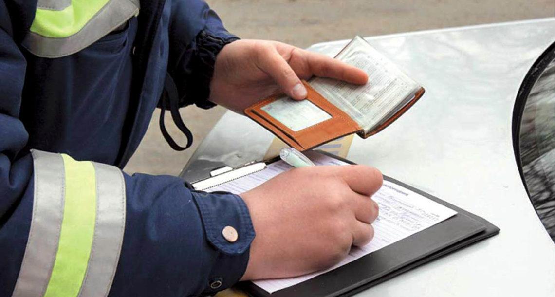 Штрафы за нарушение ПДД будут поступать в Дорожный фонд Челябинской области