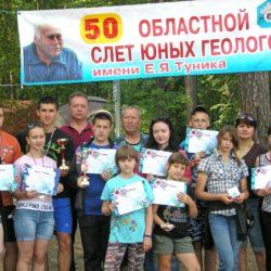 Юннаты из Нязепетровска с наградами